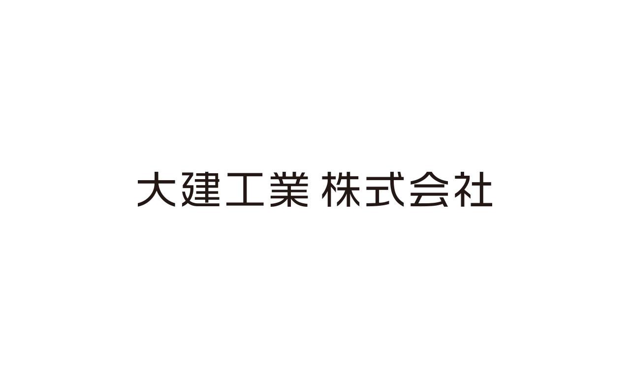 daikenkogyo_a.jpg