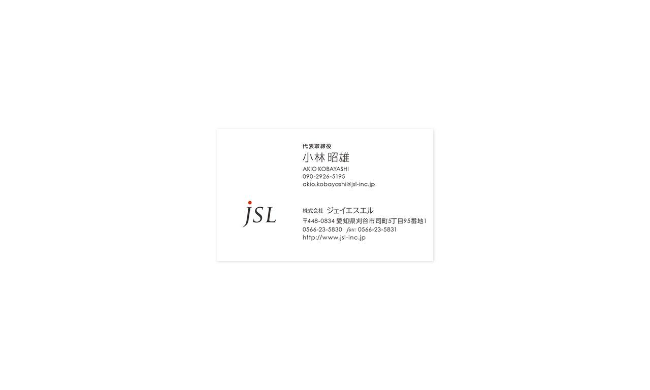 jsl_b.jpg