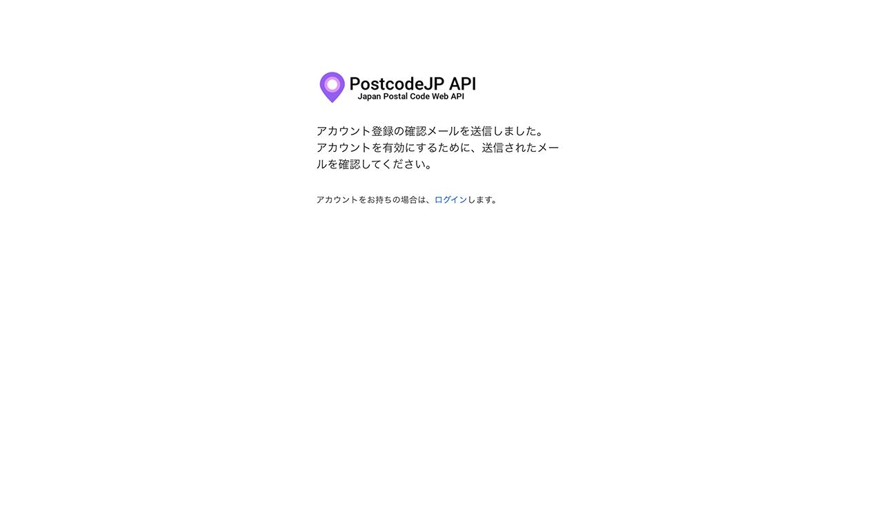 20210320_postcode_3.jpg
