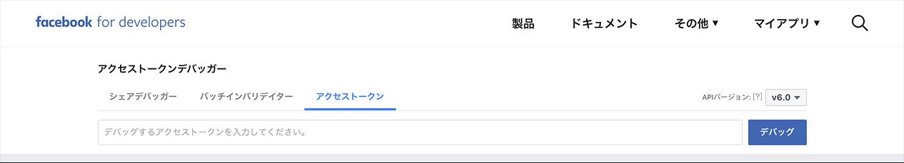 access-token_13.jpg