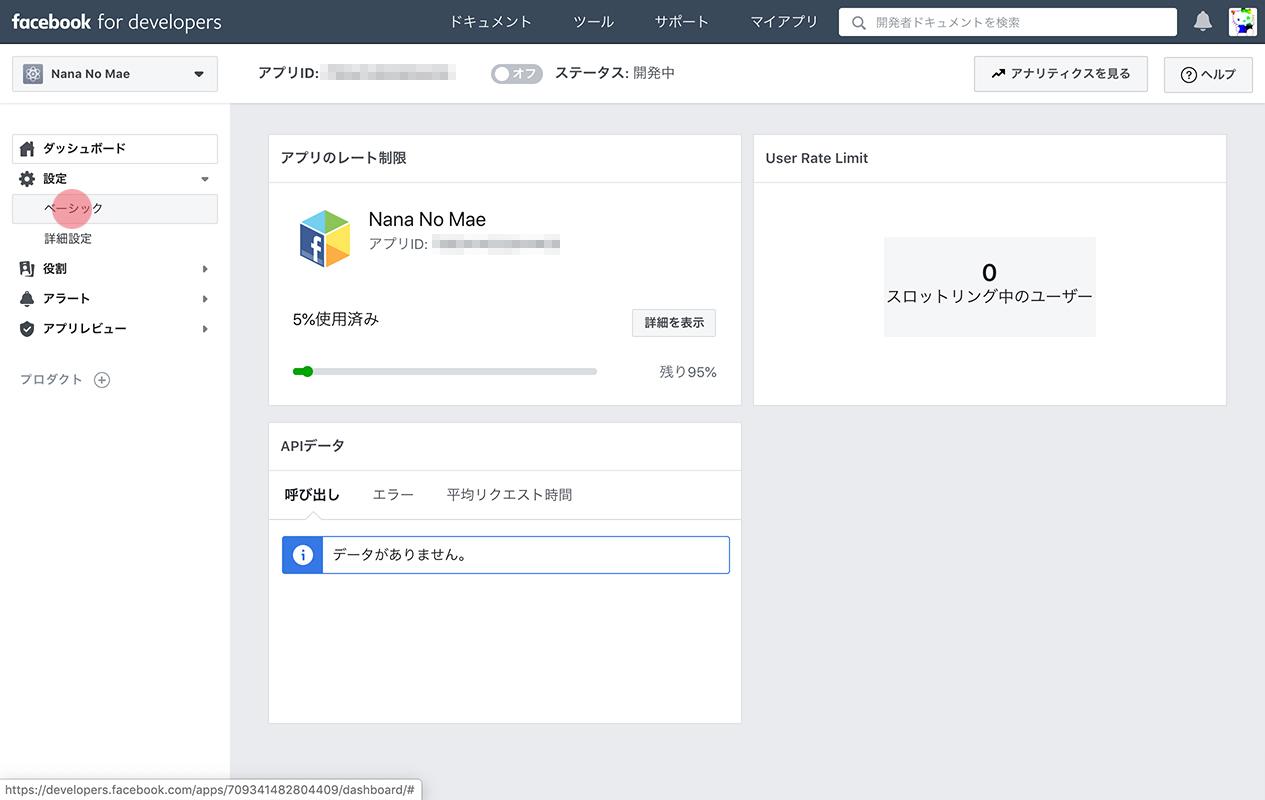 access-token_8.jpg