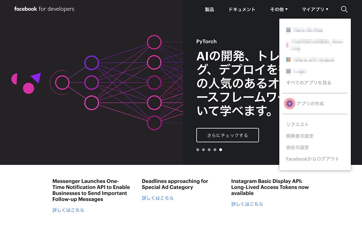 facebook-app_2.jpg