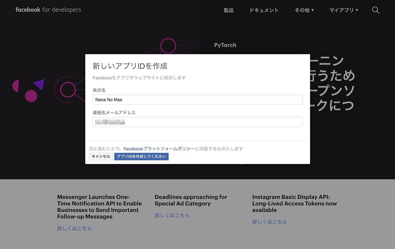 facebook-app_3.jpg