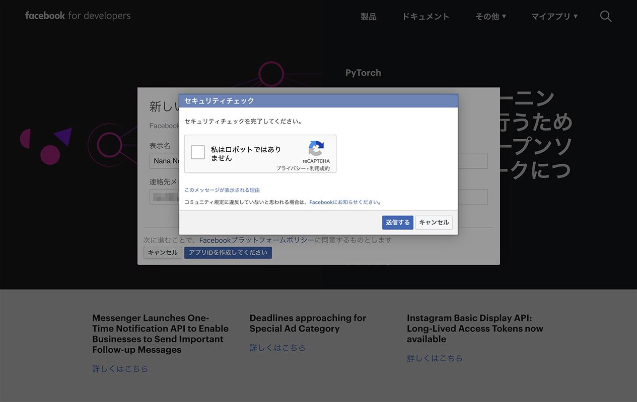 facebook-app_4.jpg