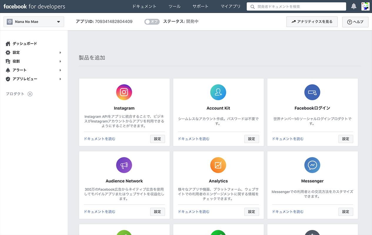 facebook-app_5.jpg