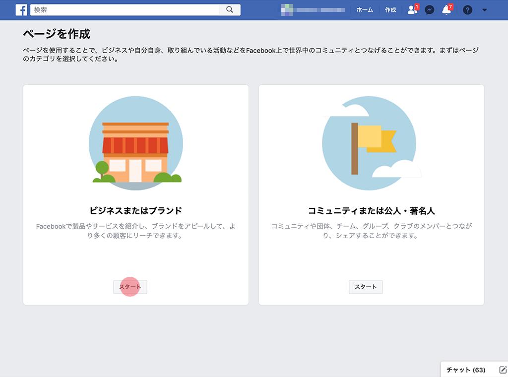 facebook-page_4.jpg