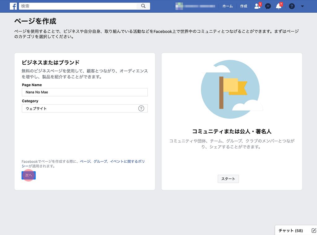 facebook-page_5.jpg
