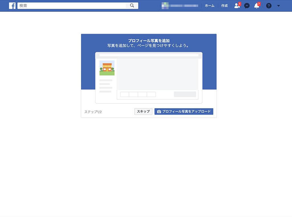 facebook-page_6.jpg