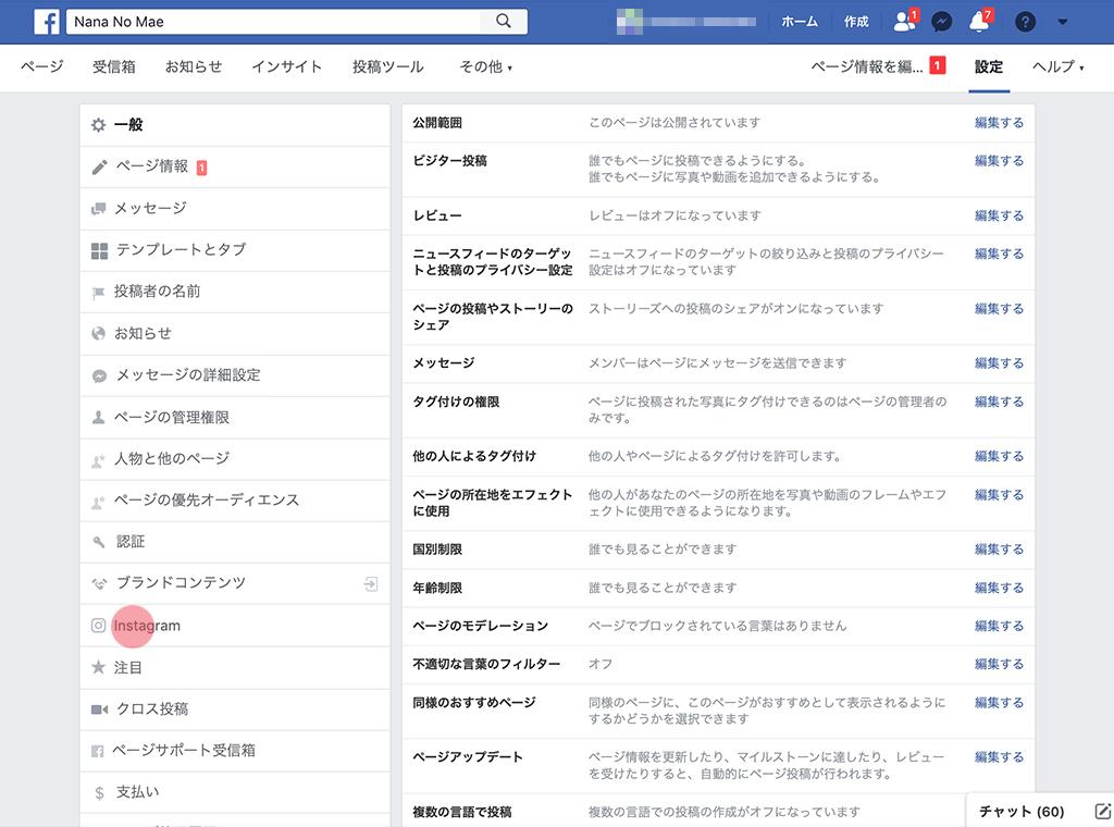 facebook-page_8.jpg