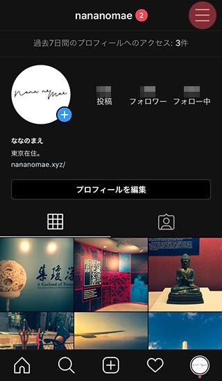 instagram-proaccount_1.jpg