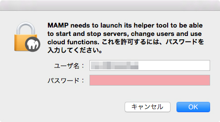mamp_4.jpg