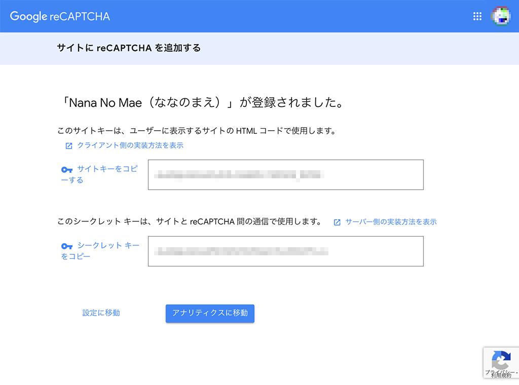 recaptcha_3.jpg